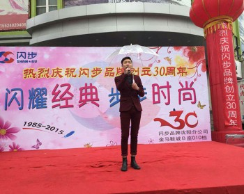 Large-scale promotion activities held in April 2nd - March 31, 2015